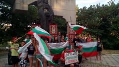 Асеновград протестира за поредна вечер