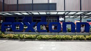 Foxconn съкращава 50 000 работници в Китай