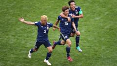 Юя Осако стана Играч на мача за Япония срещу Колумбия