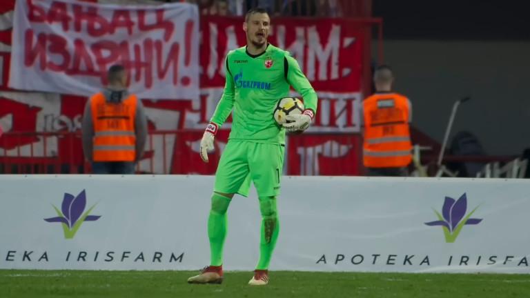 Бъдещият вратар на Левски е притеснен от финансовите проблеми на клуба