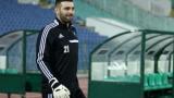Владо Стоянов аут до края на сезона