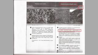"""От """"Българско Черноморие"""" сезират Цацаров за подменени местостообитания"""