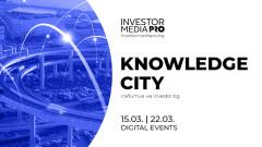 Иновации в града и взаимовръзката между бизнес, община и граждани - на второто издание на Knowledge City на 22 март