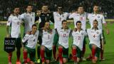 Кой е виновен за кризата в националния отбор?