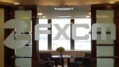 Брокерска компания от САЩ отваря най-големия си световен офис в София