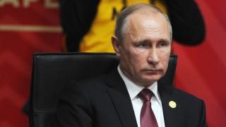Строги мерки за сигурност за визитата на Путин в Япония