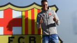 Йери Мина: Винаги съм мечтал да играя за Барселона