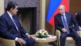 Русия инвестира 6 млрд. долара във Венецуела