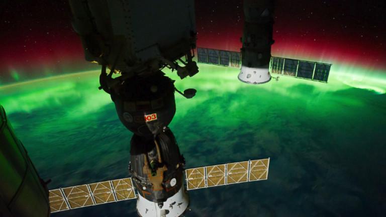 Поглед към Земята от 400 километра височина