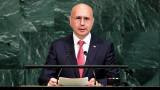 Молдова иска изтеглянето на руските войски от Приднестровието