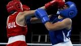 Горяна Стоева остана на крачка от финал в Буенос Айрес