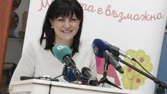 Караянчева обвини Радев в клакьорство на БСП, заплатите растат с 10% годишно, Райна Кабаиванска с майсторски клас…