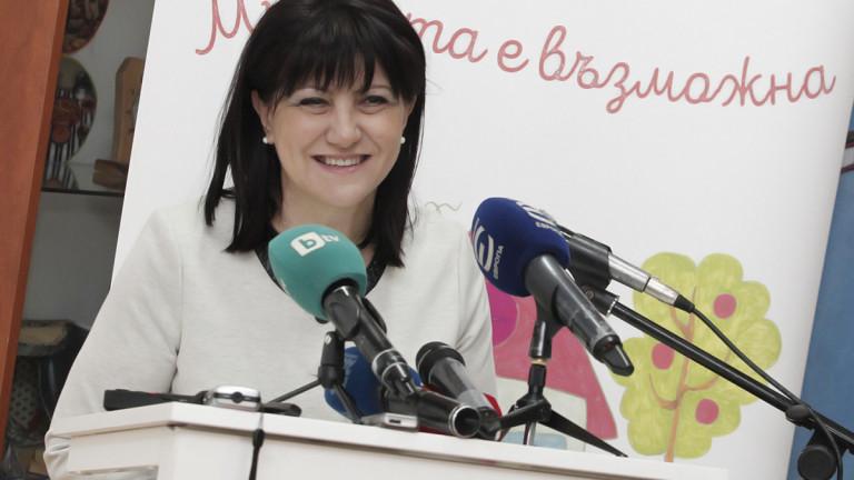 Снимка: Караянчева обвини Радев в клакьорство на БСП, заплатите растат с 10% годишно, Райна Кабаиванска с майсторски клас…