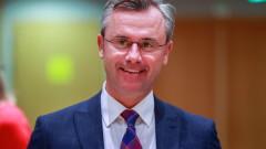 Норберт Хофер поема Австрийската партия на свободата