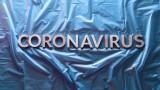 Европа да се подготви за втора вълна на зараза с коронавирус