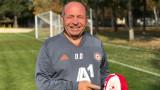 ЦСКА поздрави легенда на клуба
