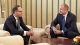 Радев и Маас обсъждат отбрана, сигурност и нуждата от обединена и силна Европа