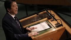 Японският парламент се разпуска на 28 септември