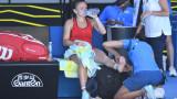 Симона Халеп изживя неприятен момент при първата си победа в Мелбърн