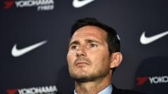 Франк Лампард не се притеснява за атаката на Челси
