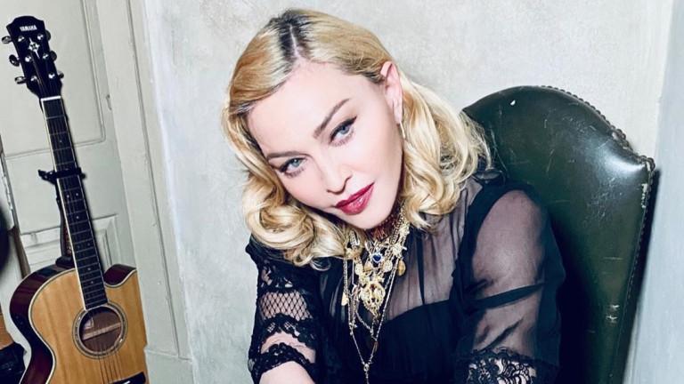 За Мадона размерът има значение