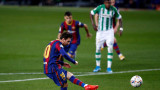 Барселона победи Бетис с 5:2 след отлична игра на резервата Меси