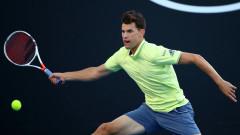 Резултати при мъжете в четвъртия ден на Australian Open 2018