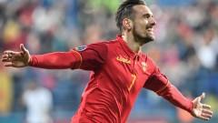 Черна гора с втора поредна победа