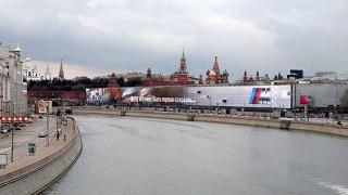 Най-скъпата реклама на BMW показаха в Русия