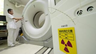 Япония връща радиоактивен материал за 50 атомни бомби на САЩ