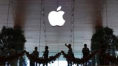 10 големи провала на Apple през 2018-а