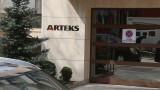 """НАП подхваща сделките на """"Артекс"""""""