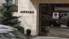 """""""Артекс"""" изненадани от жалбата на ДНСК за """"Златен век"""""""