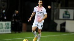 Милан - Аталанта 0:0