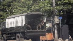 Повече от 300 убити след преврата в Мианмар