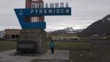 Пирамида: Забравеният руски град на края на света