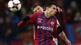 Георги Миланов и ЦСКА се сгромолясаха в столично дерби, паднаха с 1:3 у дома