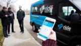 Ford и Lyft разработват самоуправляващи се коли