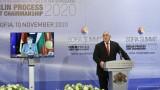 Лидерите на Западните Балкани подписаха декларации за Общ регионален пазар и Зелен дневен ред