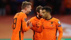 Нидерландия пропусна да разбие Латвия