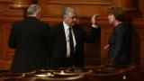 БСП депутатът Бъчварова се отказа от имунитета