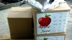 Хванаха 430 литра ракия в кутии за ябълков сок