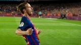 Иван Ракитич: По-лесно е, когато Барса играе като отбор