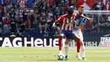 Атлетико (Мадрид) загуби от Еспаньол с 0:2