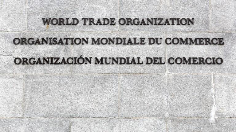 България подкрепя Еврокомисията за модернизация на СТО
