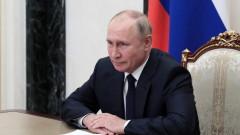 Путин нареди увеличаване на доставките на газ за Европа от ноември