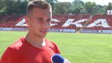 Милен Кикарин : Драх гърло за ЦСКА в агитката, а сега съм на терена