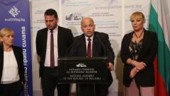 БСП зове службите да проверят дали Борисов си е купил остров