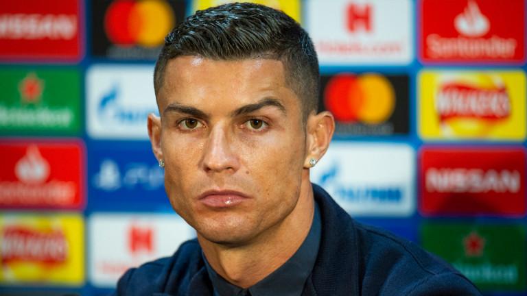 Нападателят на Ювентус Кристиано Роналдо сподели, че не се притеснява