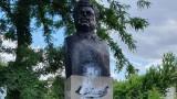 Оскверниха паметника на Александър Стамболийски